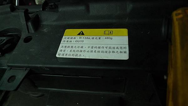 P1470437.JPG