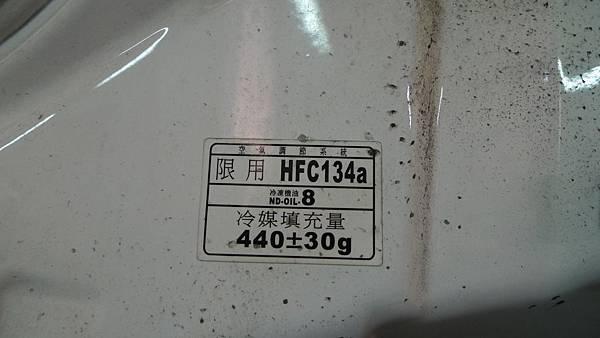 P1470524.JPG