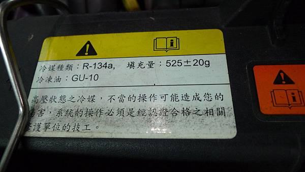 P1470564.JPG