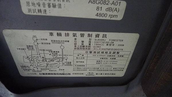 P1470656.JPG