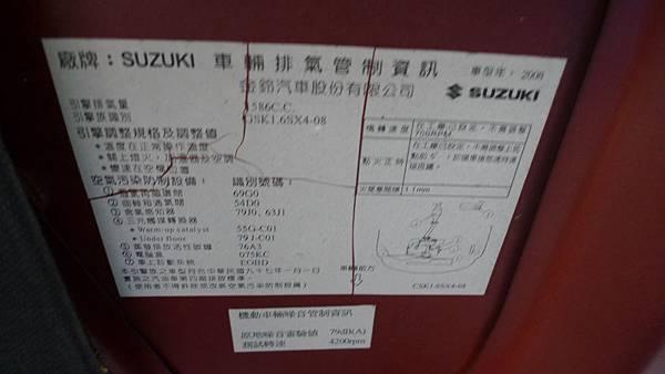 P1470728.JPG