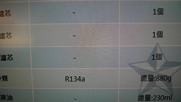 P1470798.JPG
