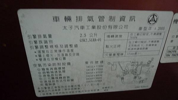 P1470845.JPG