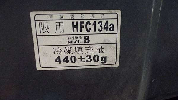 P1470855.JPG