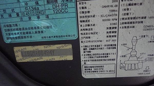 P1480001.JPG