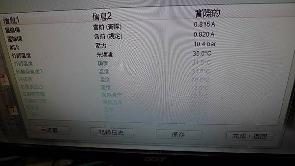 P1480096.JPG
