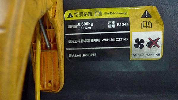 P1480108.JPG