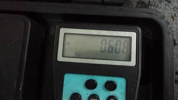 P1480114.JPG