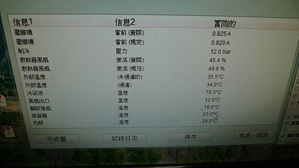 P1480956.JPG