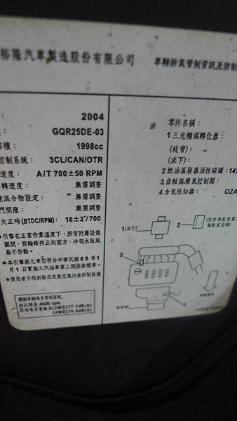 P1490497.JPG