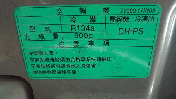 P1500381.JPG
