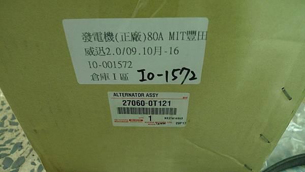 P1500709.JPG