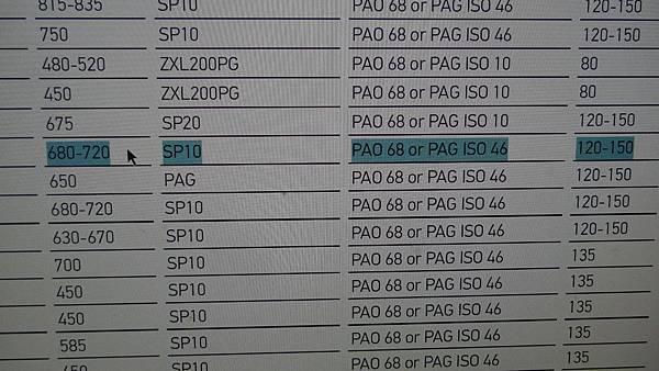 P1510871.JPG