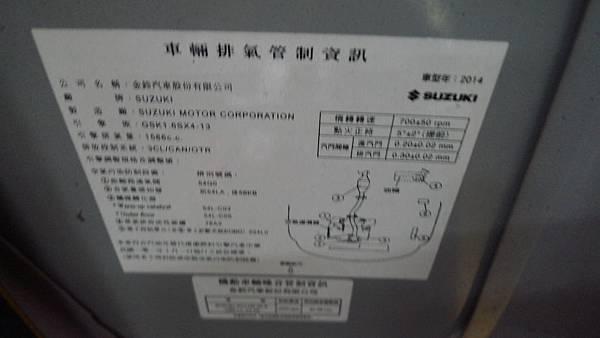 P1510953.JPG
