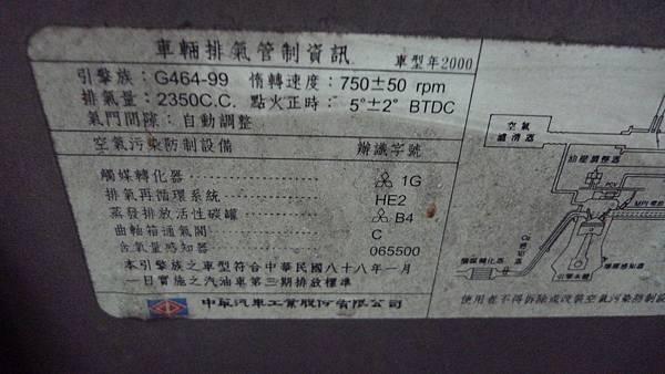 P1520044.JPG