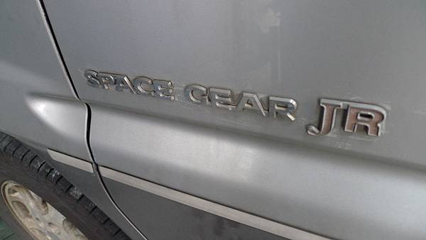 P1520061.JPG