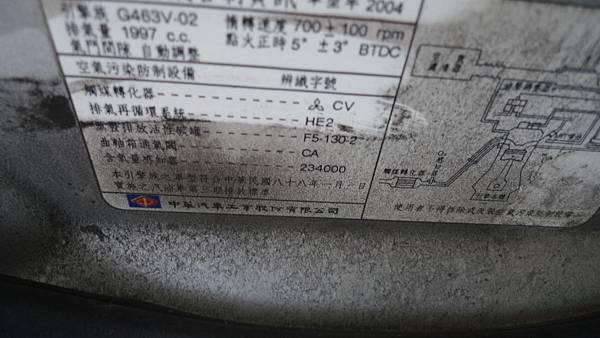 P1520259.JPG