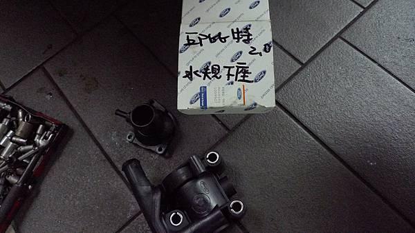 P1520333.JPG