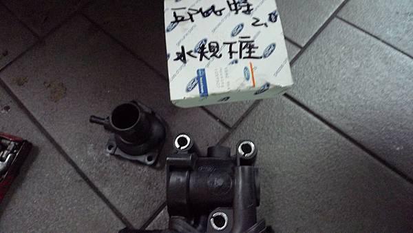 P1520334.JPG