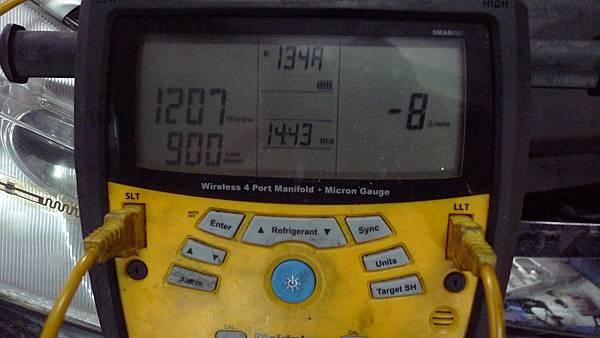 P1520432.JPG