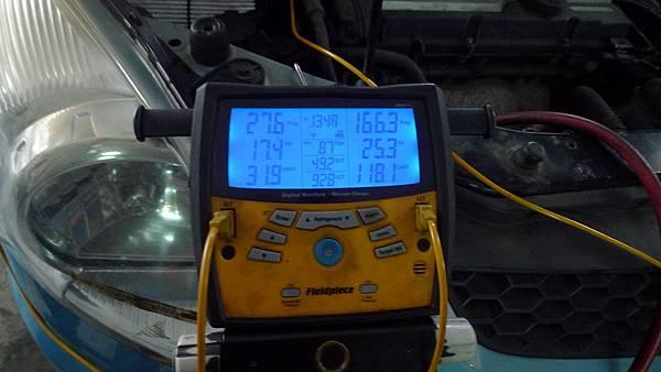 P1520553.JPG