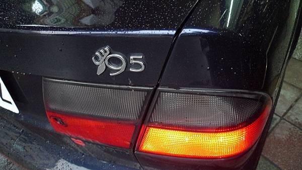 P1520616.JPG