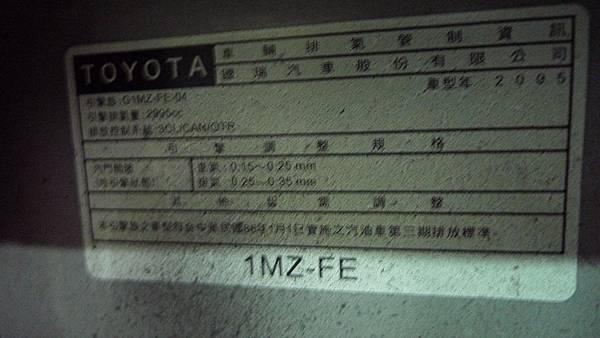 P1520666.JPG