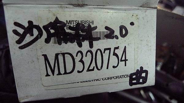 P1520834.JPG