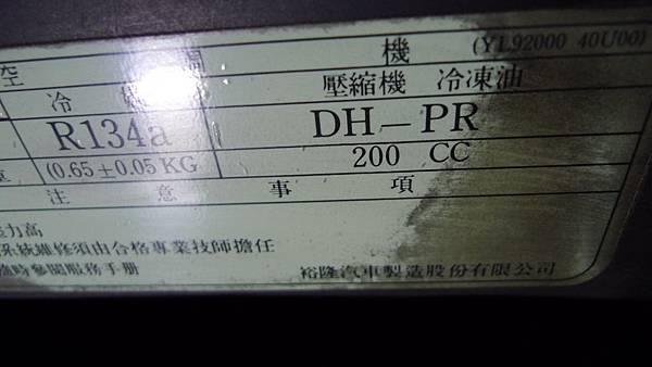 P1520888.JPG