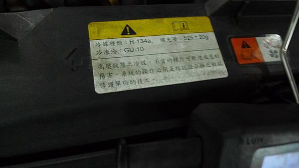 P1520929.JPG