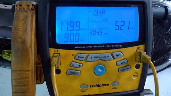 P1530166.JPG