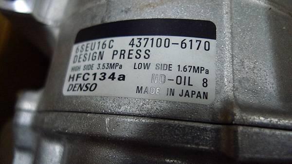P1530193.JPG