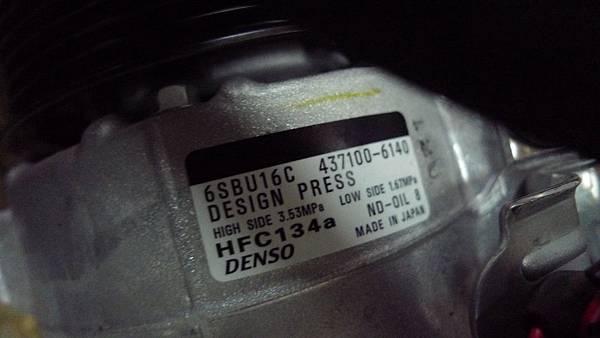 P1530216.JPG