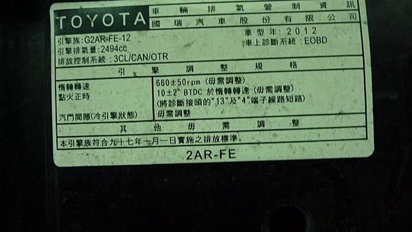 P1530289.JPG