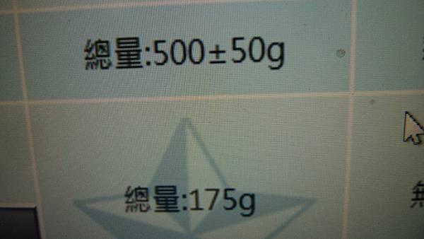 P1530392.JPG