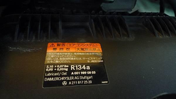 P1530427.JPG