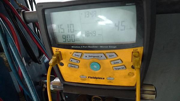 P1530432.JPG