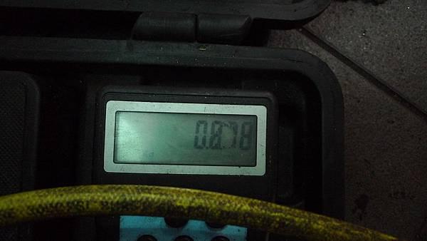P1530438.JPG