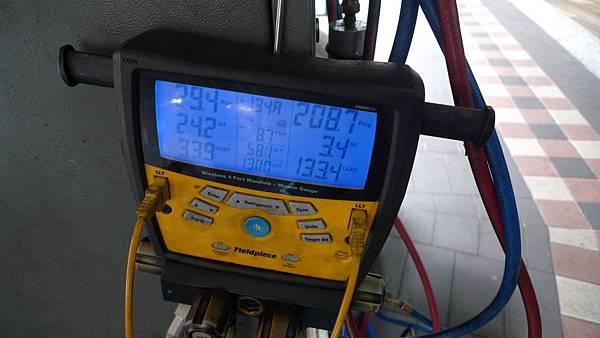 P1530447.JPG