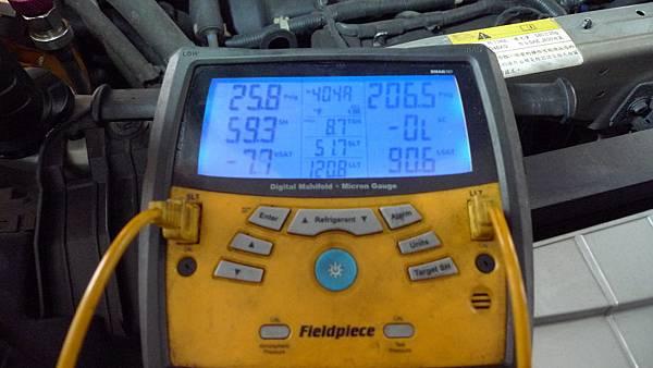 P1530925.JPG