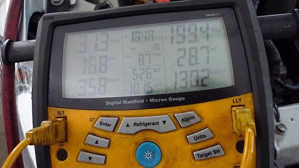 P1540220.JPG