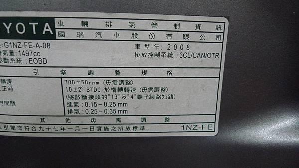 P1540353.JPG