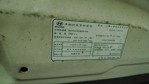 P1550574.JPG