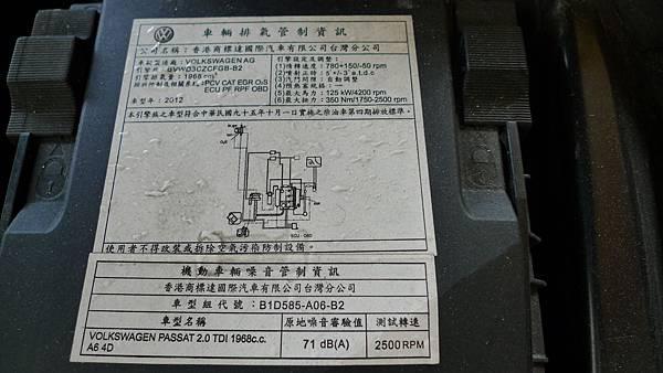 P1570120.JPG