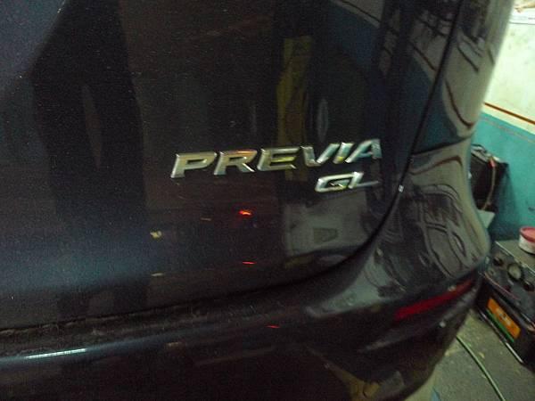 P1600059.JPG
