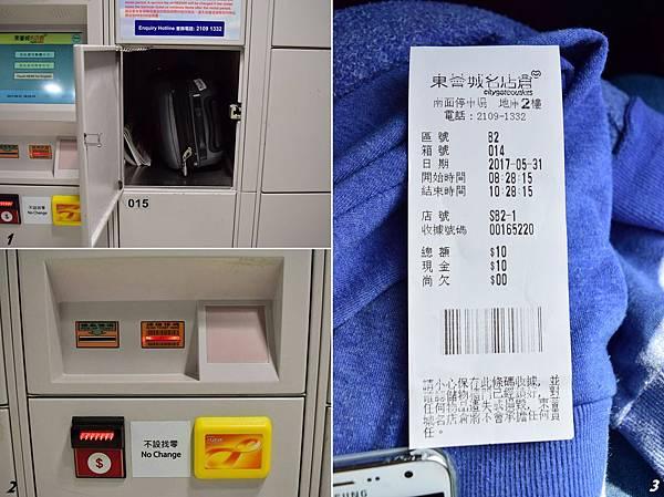 1_ 行李箱放進去的樣子  2_繳費的方式  3_要收好的繳費單
