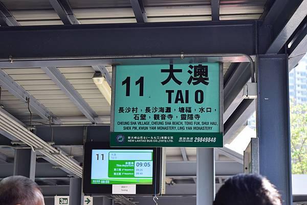 新大嶼山巴士等車站牌