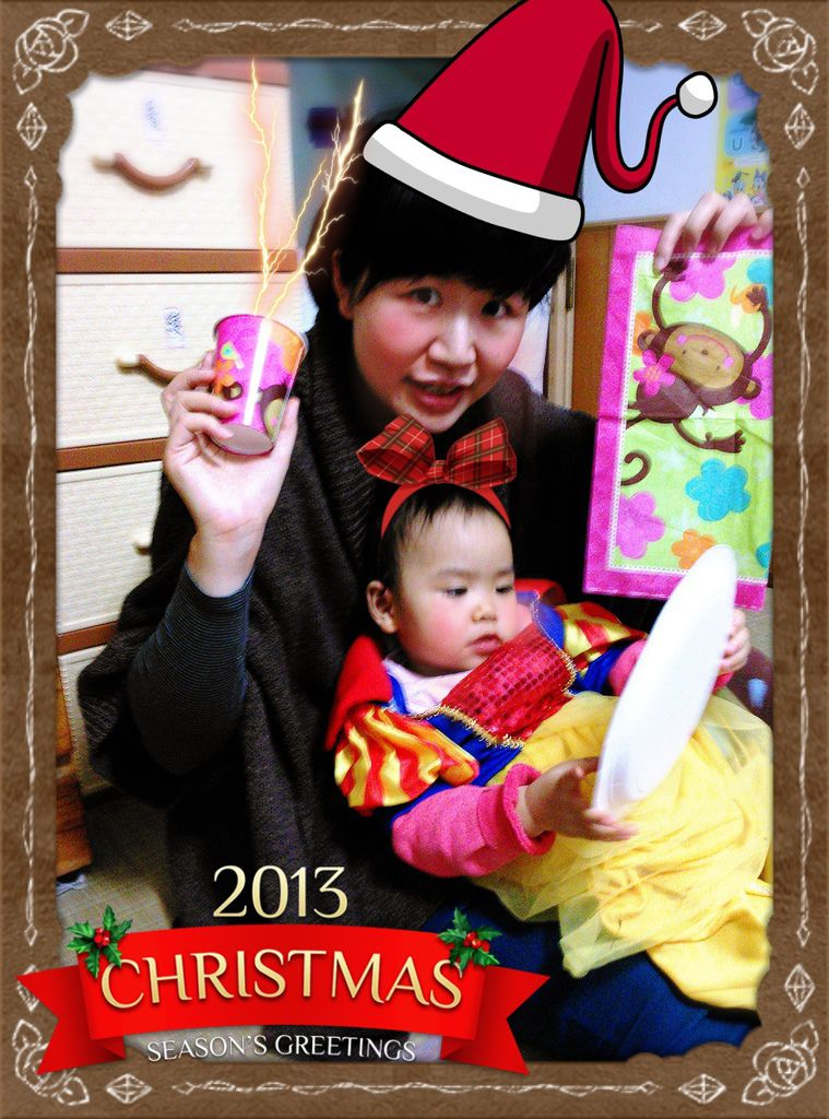 2013-12-22-15-19-32_deco.jpg