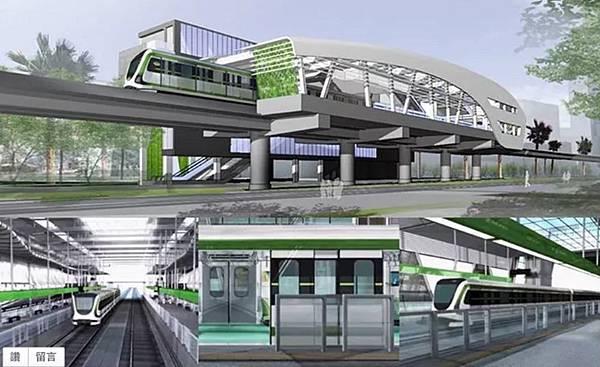 捷運站示意圖.jpg