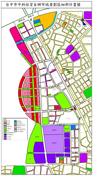 中科經貿自辦市地重劃區細部計畫圖.png